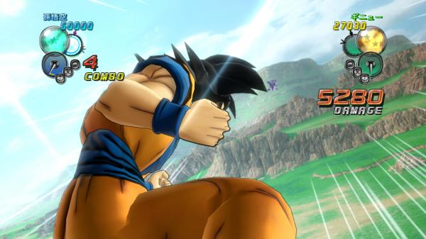 Dragon Ball Z Ultimate Tenkaichi Wallpaper 2