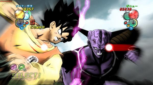 Dragon Ball Z Wallpaper 1